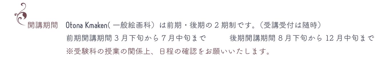 スクリーンショット 2021-04-18 13.32.34