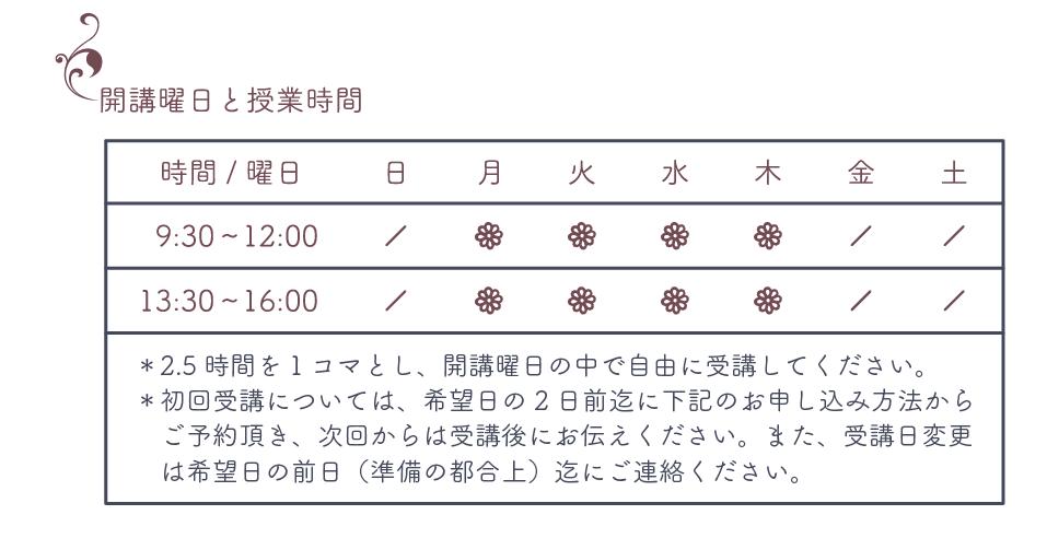 スクリーンショット 2021-04-18 13.32.49