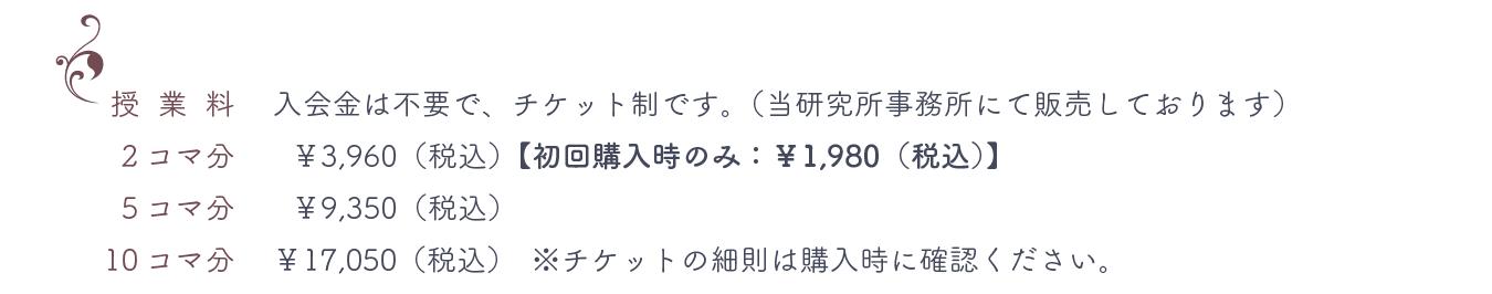 スクリーンショット 2021-04-18 13.33.29