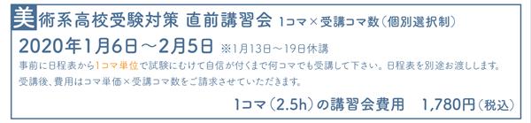 kiso-tyu-19-2