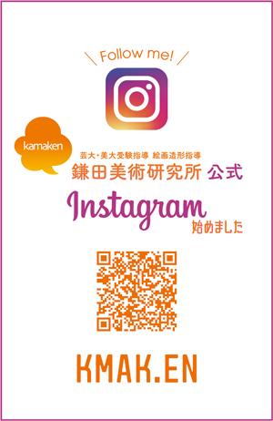 instagram-pop2